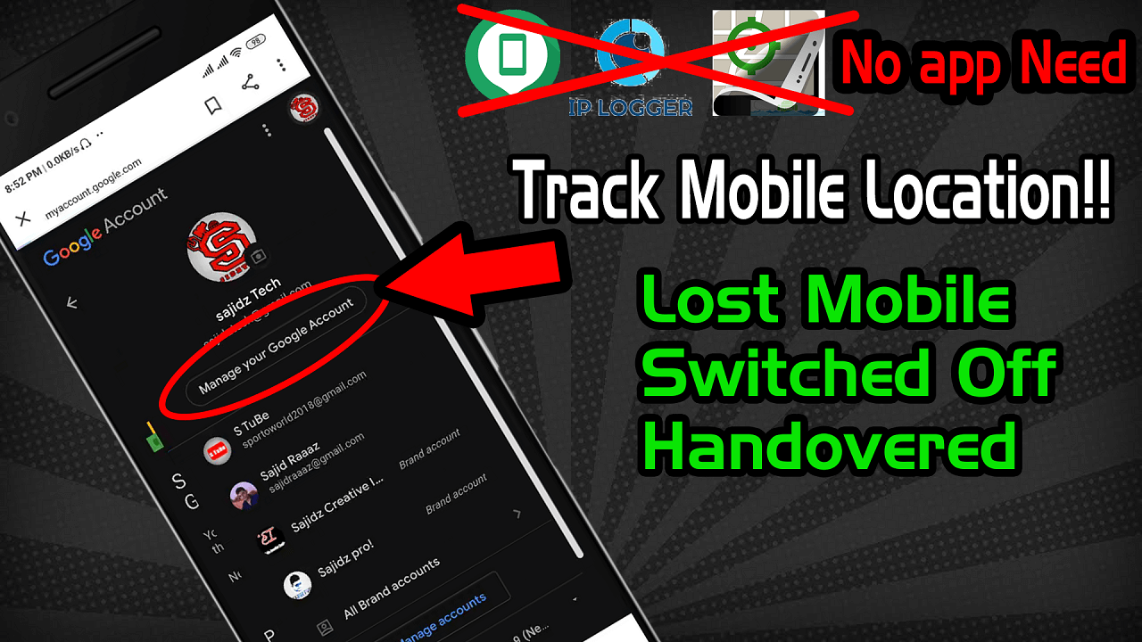 track switched off mobile